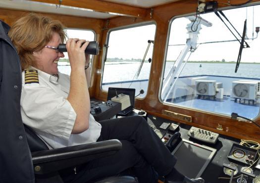 קפטן MS SERENA